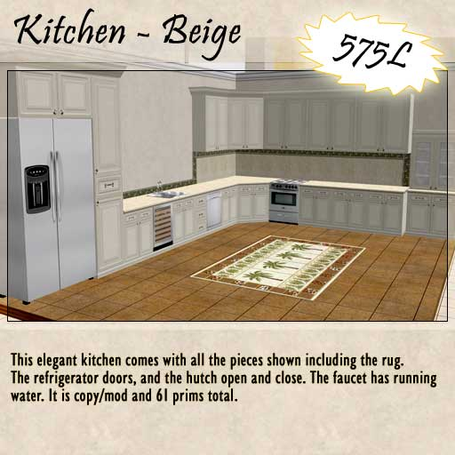 beige-kitchen-box